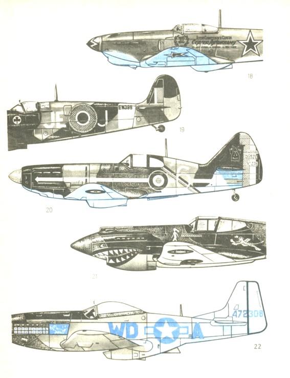 Раскраски немецкие самолеты