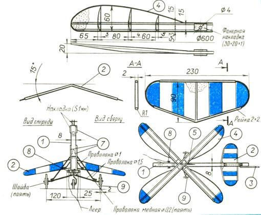Как построить вертолет своими руками чертежи