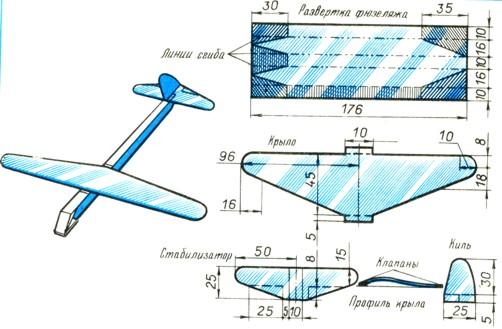 Сделай своими руками модель самолета