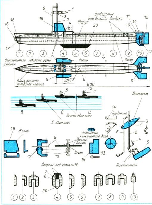 Подводная лодка с автоматом глубины, Модели водных судов, катеров, парусников, лодок, водного транспорта своими руками, как сдел