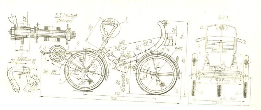Велоквадроцикл своими руками чертежи 84
