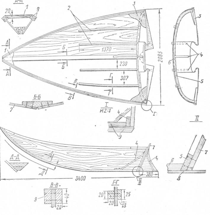 Построить яхту своими руками чертежи