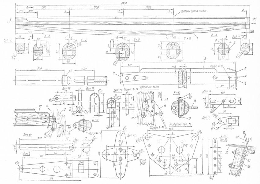 Как построить яхту своими руками чертежи фото 52