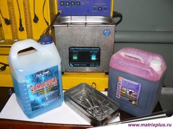 Ультразвуковая очистка деталей инструмента, хирургического инструмента, различных мелких деталей сложной конфигурации и сильно загрязненных, купить моющие средства для ультразвуковой очистки деталей
