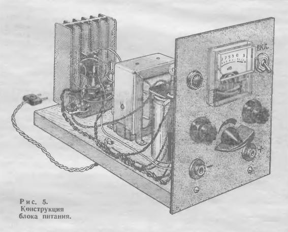 Как самому сделать трансформатор фото 8