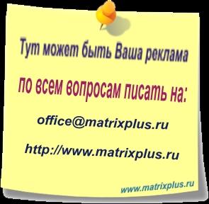 Разместить рекламу досках объявлений работа подать объявление минск